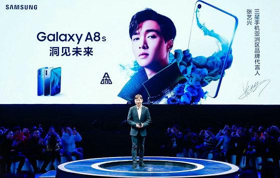 张艺兴成三星手机亚洲区品牌代言人