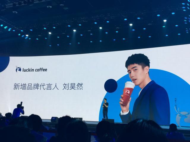 刘昊然代言瑞幸咖啡旗下小鹿茶产品