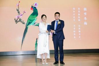 梅婷担任中国珠宝品牌形象大使