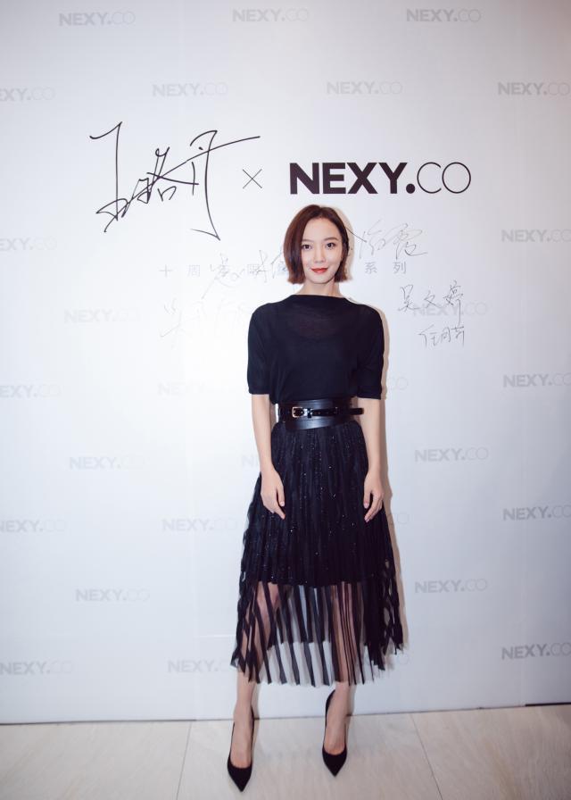 王珞丹成为NEXY.CO奈蔻时尚女装品牌代言人