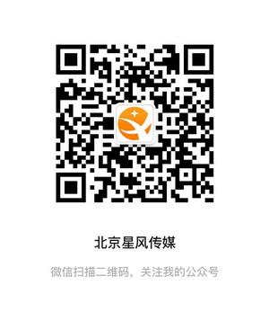 20191127期 超值肖像代言艺人保举!不容错过!迎接洽谈!