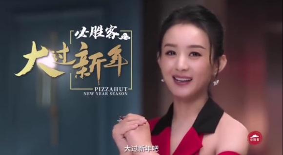 """赵丽颖成为必胜客品牌代言人,成商家""""香饽饽"""",或补办婚礼好事成双?"""